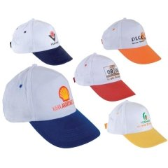Promosyon 2.Kalite %50 Pamuk %50 Polyester Şapka