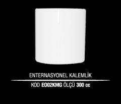 Ankara Porselen Enternasyonel Kalemlik EO02KMG (Seramik Değildir)